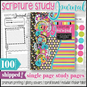 PRINT & SHIP: Scripture Study Journal-My Computer is My Canvas
