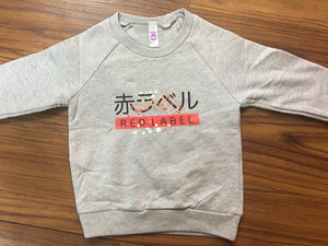 Cherry Blossom Kanji Toddler Crew Neck Sweater HEATHER/RED