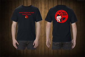 2019 Chinese New Year (Pig) T-Shirt