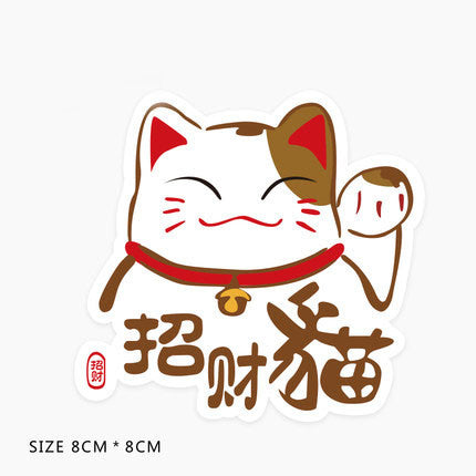 Japanese Maneki Neko Vinyl Sticker Decal
