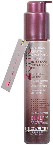 Giovanni 2 Chic Brazilian Keratin & Argan Oil Hair & Body Super Potion 53ml