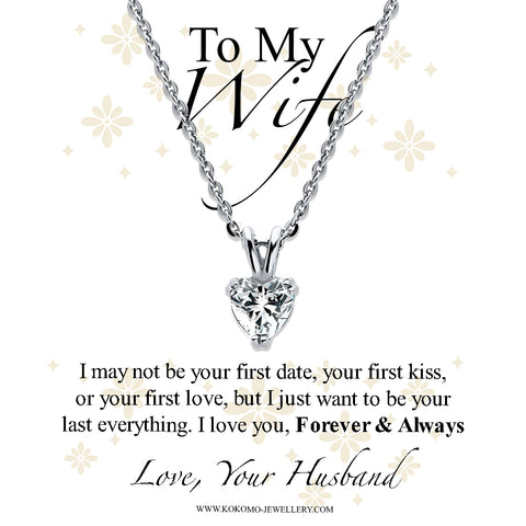 To My Wife Box with Choice Of Necklace