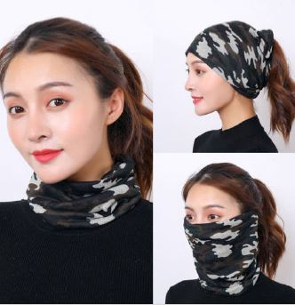 Reusable Face and Neck Covering - Gailarde Ltd