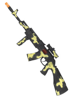 Camouflage Army Style Gun