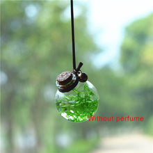 Car Perfume Pendant Empty Hanging Bottle For Essential Oils Fragrance Diffuser Air Freshener In Car Accessories Without Perfume