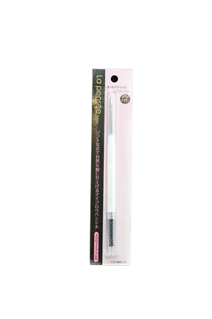 [La pensée] Automatic Eyebrow Pencil - Dark Brown