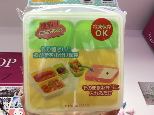 Categorized lunch box L/M