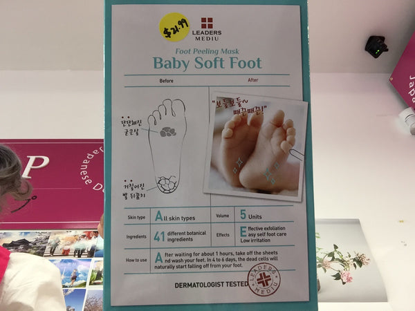 Baby soft foot mask