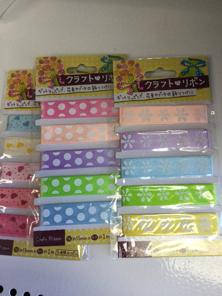 Craft ribbon 1m * 5kinds