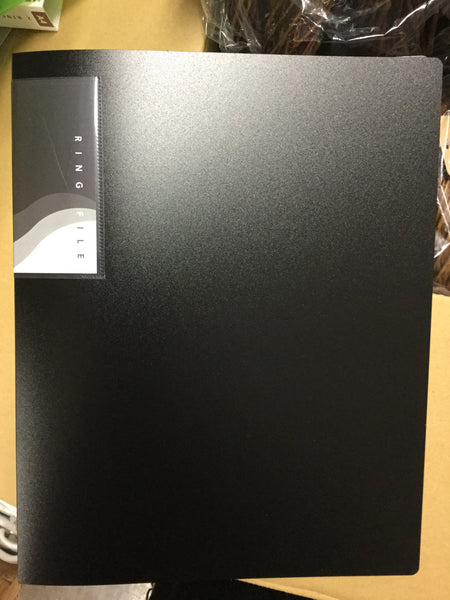 #A4 Ring File 40 Black