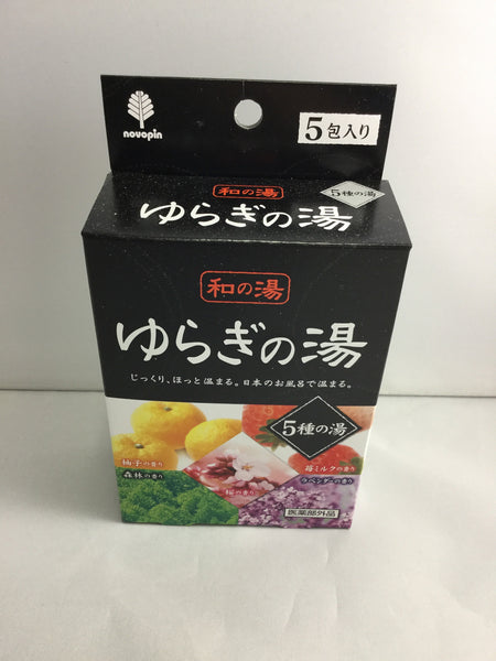 Bath salt 25g Japanese best fountain