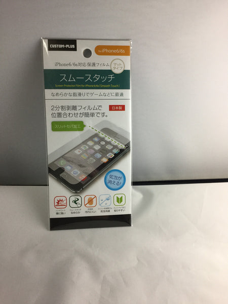 iPhone 6 protector film smooth touch