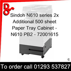 Sindoh N613 Accessory Additional Paper trays x2 - N610PB2 - 72001615