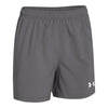 1264117-under-armour-womens-grey-short