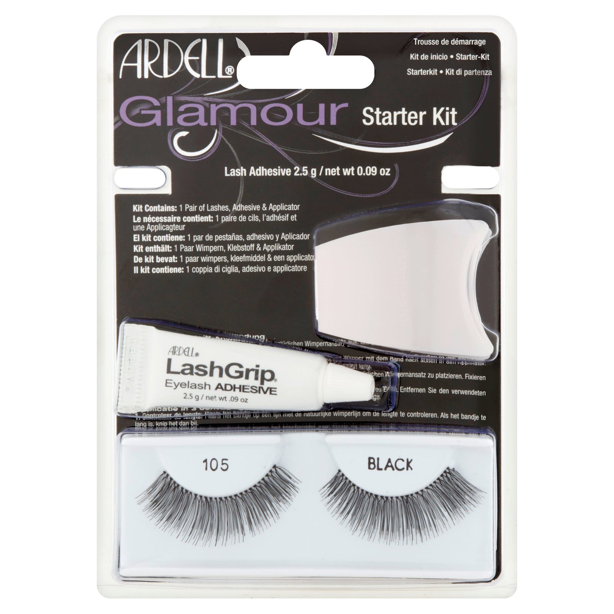Ardell Glamour Starter Kit - Nails Plus Depot