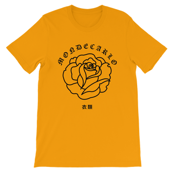 ROSE Tee (Spring/Summer Edition)