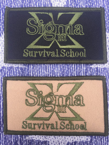 Sigma III Patches