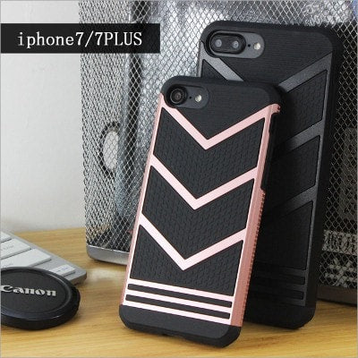 Battleship V Armor Bulletproof Shockproof iPhone case, CA036 - We Love Apple