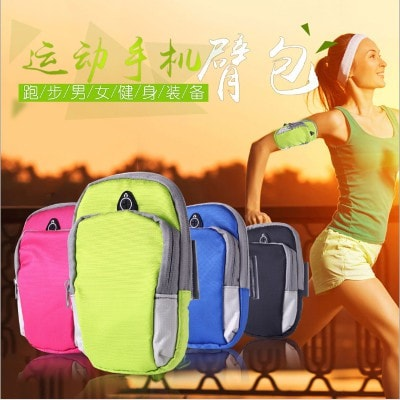 2nd Generation waterproof breathable sports armband, CA032 - We Love Apple