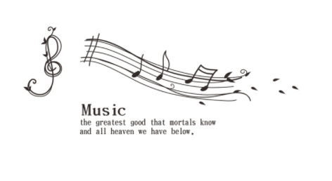 """Music Notes"" Wall Decal"