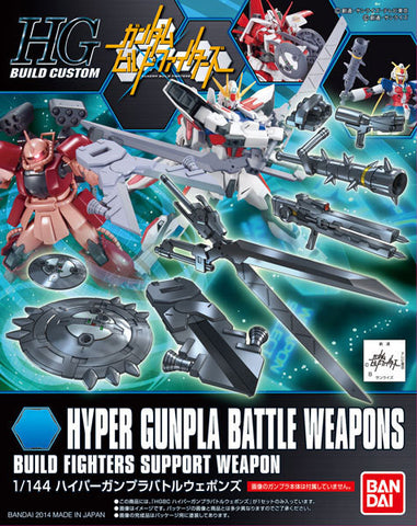 #06 Hyper GunPla Battle Weapons HGBF 1/144