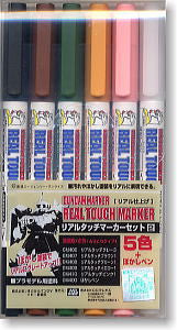 Gundam Marker Set  Real Touch Marker  Set 2
