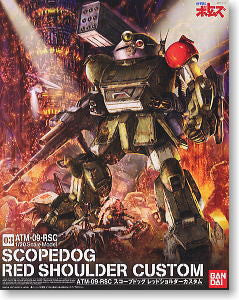 ATM-09-ST Scope Dog Red Shoulder Custom
