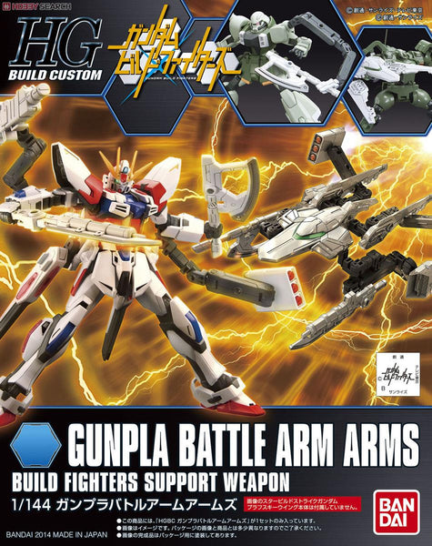 #010 Gunpla Battle Arm Arms