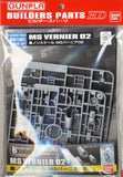 MS Vernier 02 - Gunpla Builders Parts HD