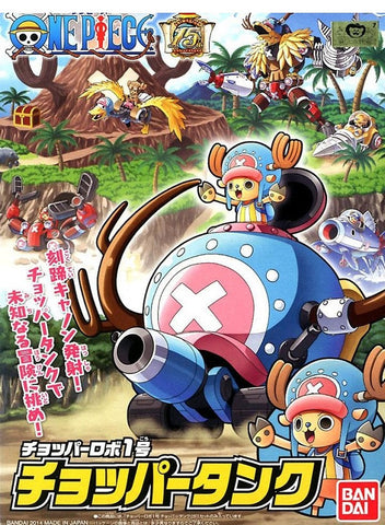 [ONE PIECE] Chopper Robo #1 Chopper Tank One Piece