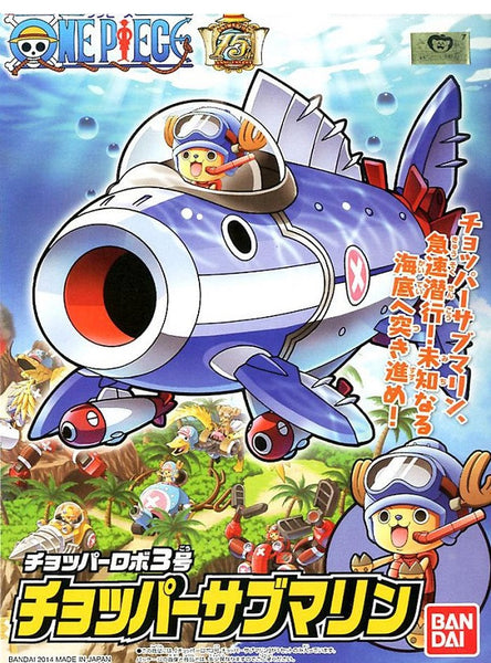 [ONE PIECE] Chopper Robo #3 Chopper Submarine