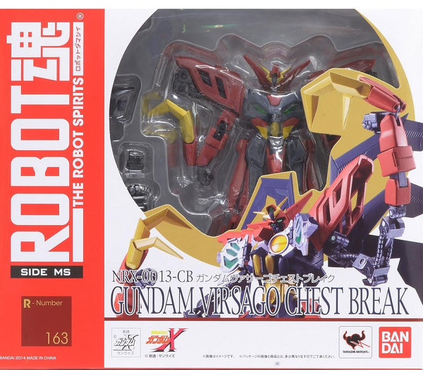 #163 Gundam Virsago Chest Break Gundam X