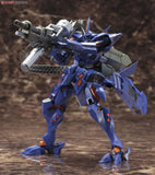 Takemikazuchi Type-00R Imperial-Royal Guard 16th Battalion Commander Machine