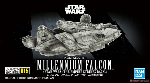 Vehicle Model #015 Millenium Falcon [STAR WARS: THE EMPIRE STRIKES BACK]