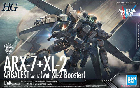 Arbalest Ver.IV (with XL-2 Booster) 1/60 HG