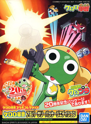 Sgt. Frog Plastic Kit Collection Sergeant Keroro Anniversary Package Edition