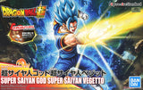 Figure-rise Standard Super Saiyan God Super Saiyan Vegetto