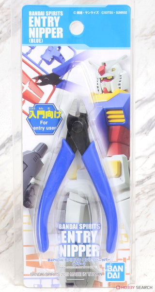 Bandai Spirits Entry Side Cutter