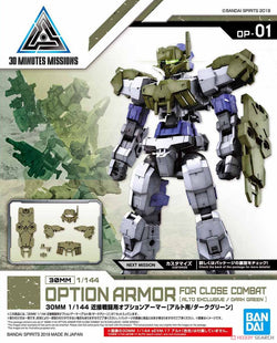 30MM Option Armor for Close Quarters Battle [for Alto/Dark Green]  1/144