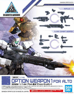 30MM #W-01 Option Weapon 1 for Alto 1/144