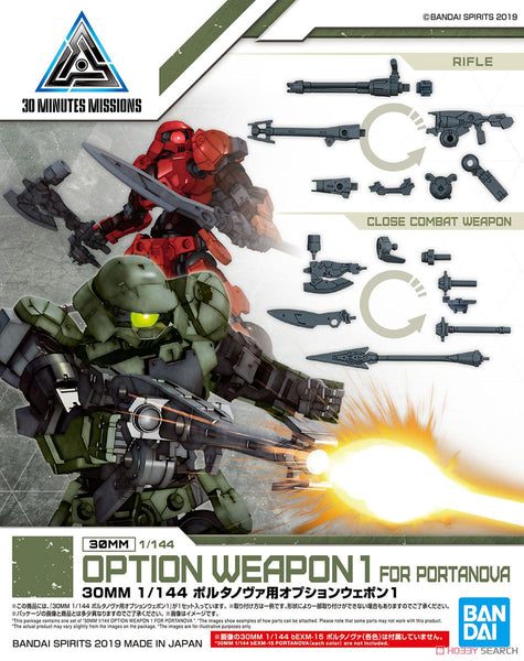 30MM Option Weapon 1 for Portanova
