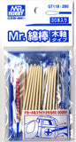 Mr.Cotton Swab Wooden Axis Type (30 pieces)
