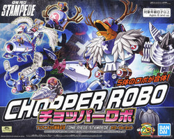[ONE PIECE] Chopper Robo TV Animation 20th Anniversary One Piece Stampede Color Ver. Set (