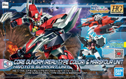 HGBD:R 1/144 #08 Core Gundam (Real Type Color) & Marsfour Unit