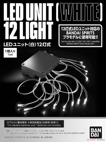 LED Unit (White) 12 Light (Gundam Model Kits)