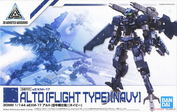 30MM eEXM-17 Alto (Flight Type) [Navy]