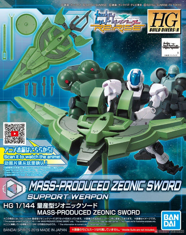 HG 1/144 Mass Production Type Zeonic Sword
