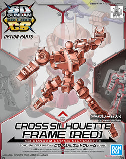 SDCS #OP-05 Cross Silhouette Frame [Red]