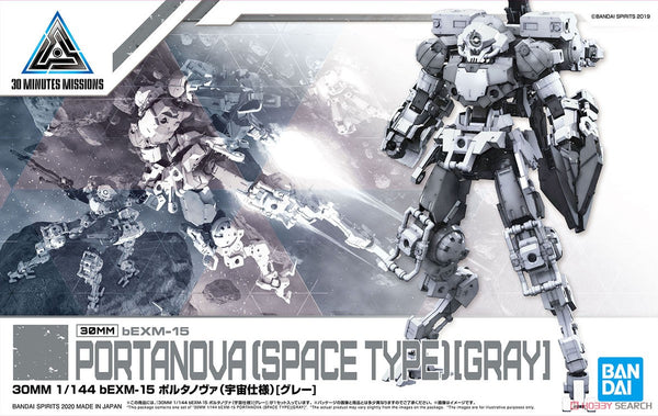 30MM bEXM-15 Portanova (Space Specification) [Gray]