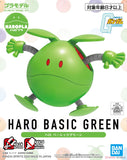 #12 Haropla Haro Basic Green